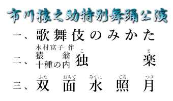 enmoku_ennnosuke